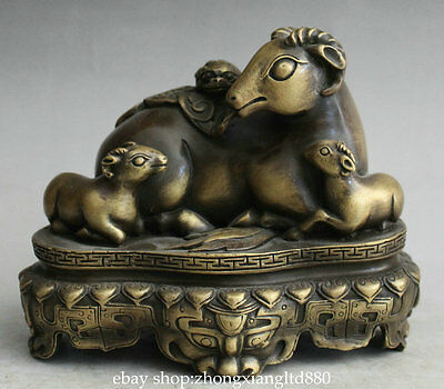 """5.8"""" Old Chinese Copper Fengshui Zodiac Animal Sheep Goat Family Abstract Statue"""