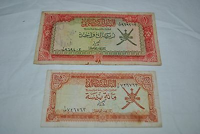 OMAN  1 RIAL  and 100 Pessa    1977