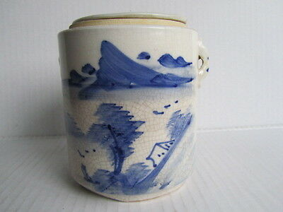 Chinese Antique B&W Steaming Jar(Pot)