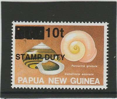 PNG Stamp Duty 10t overprint on 40t Shell - MNH