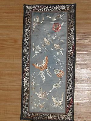 Antique Chinese Qing Dynasty SILK EMBROIDERY #2