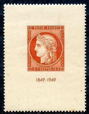 Promo / Stamp Timbre France Neuf N° 841  ** Centaire Du Timbre Cote 70 €