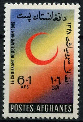 Afghanistan 1969 SG#669 Red Crescent Day MNH #D43707
