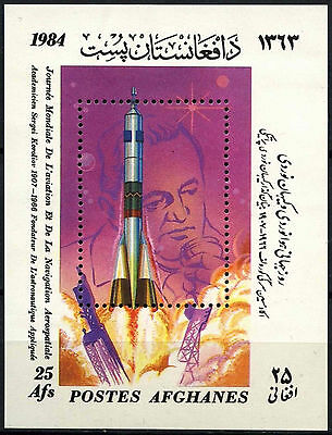 Afghanistan 1984 SG#MS957 Space Navigation Day MNH M/S #D43704