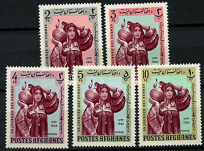 Afghanistan 1963/1964 Womens Day Costumes MNH Set #D43716