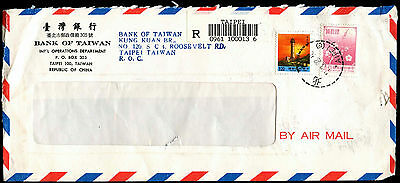 China Registered Commercial Cover #C39336