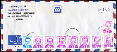 Syria Airmail Commercial Cover To Austria #C39299