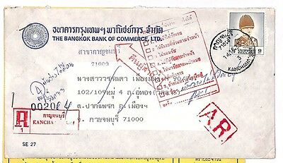 S210 1933 Thailand Bangkok Cover {samwells-covers}PTS