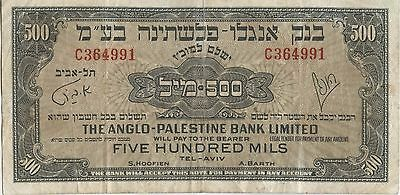 Palestine Money Note of Anglo Palestine Bank 500 Mils, circulated, fine.n1