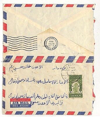 SS310 1959 *YEMEN* Camp Aden Cover {samwells-covers}PTS