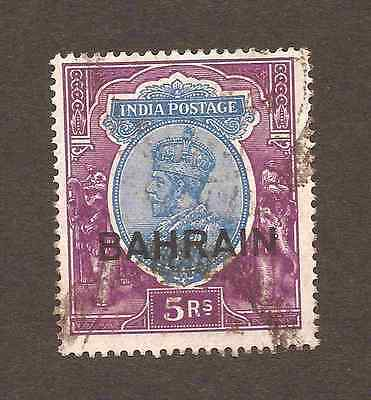 Bahrain GV 1933 5rs f/used upright wmk, sg14, cat £250
