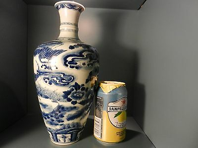 Chinese Porcelain Vase with Stamp - White And Blue Qing Antique Kangxi Qianlong