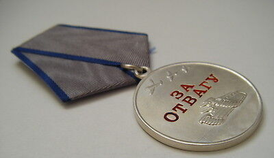 "Postsoviet Russian Medal ""for Courage"" 1991 Copy"