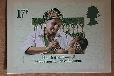 PHQ card of royal mail stamp SG1263