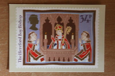 PHQ card of royal mail stamp SG1346