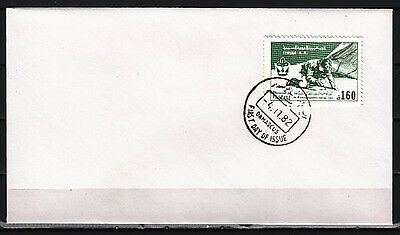 Middle East, Scott cat. 969. Scouting Year issue on a First day cover.