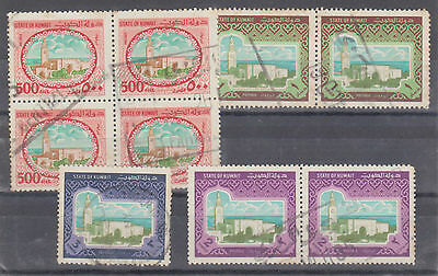 Stamps Kuwait 1981 Seif Castle Hi Values Blocks/pairs etc Fine used