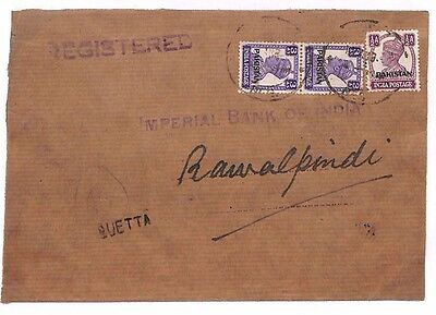 S264 1949 Pakistan Registered Cover {samwells-covers}PTS