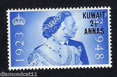 1948 Kuwait 2.5d 2.5a Overprinted SG 74 Mounted Mint R12278