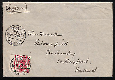 Egypt  1917 Used Cover From Heliopolis To Ireland