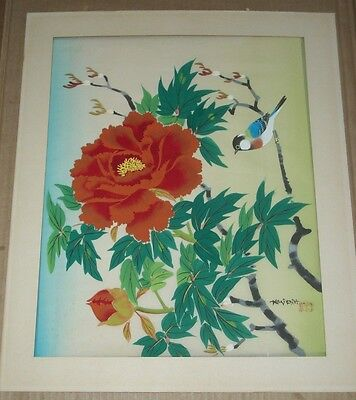 "Vintage JAPANESE SILK SCREEN painting WATERCOLOR Signed 14""x17"" MINT Condition"