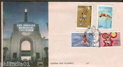 INDIA 1984 Los Angeles Olympic Games Weightlifting Basketball Sc 1061-64 FDC
