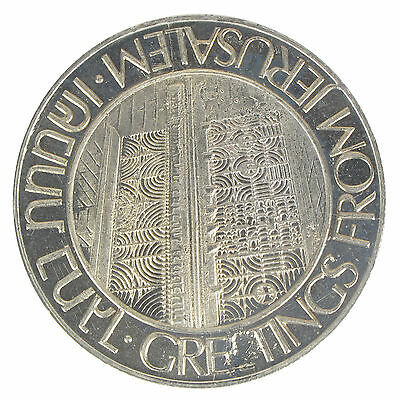 Israel 1979 Greeting Token Commemorative Coins Collectible