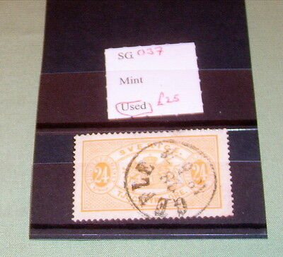 Sweden Stamps, Sg O 37, Fine Used, Stated To Catalogue £25.