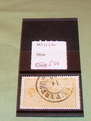 SWEDEN STAMPS, SG O 37c, FINE USED, STATED TO CATALOGUE £38.