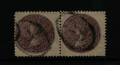 Australia - NSW State Stamps 1861-89   5/- 'COIN' pair - FU