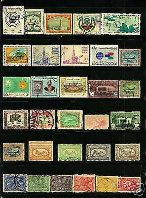 Saudi Arabia, Unchecked,31 Different, Good Deal!!! As Is