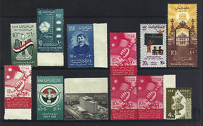 Mint Stamps from Egypt and Syria.