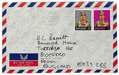 WW182 1981 *BRUNEI* Devon GB Cover {samwells-covers}PTS