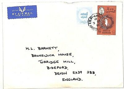WW182 1981 *BAHRAIN* DEVON GB Cover {samwells-covers}PTS