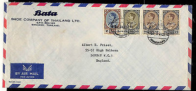 H103 1963 Thailand Cover Bata Shoe Company {samwells-covers}PTS