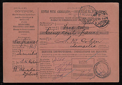 Egypt - Djibouti - Red Sea 1921 Used Parcel Card From Port Said To Djibouti