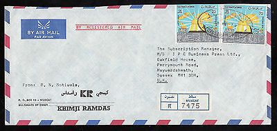 Oman 1979 Reg.used Cover From Muscat To Sussex