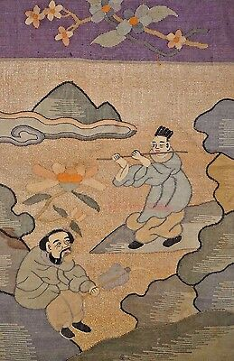 19th C. Qing [Ching] [Ch'ing] D. Chinese Silk and Gold Thread K'o-ssu Kesi Panel
