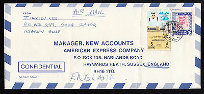 Qatar 1976 Used Cover From Doha To Sussex