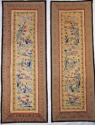 19th C. Qing [Ching] [Ch'ing] D. Silk Embroidered Brocade-Woven Sleeve Panels
