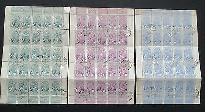 Ethiopia - 1930 Coronation Of Selassie Set In Complete Sheetlets Of 25 -Cds Used