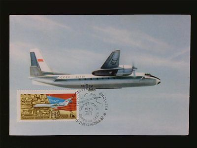 RUSSIA MK 1973 AEROFLOT FLUGZEUGE PLANE MAXIMUMKARTE CARTE MAXIMUM CARD MC c6687