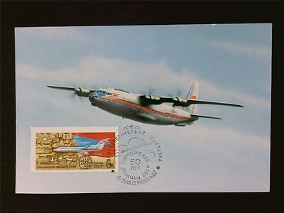 RUSSIA MK 1973 AEROFLOT FLUGZEUGE PLANE MAXIMUMKARTE CARTE MAXIMUM CARD MC c6686