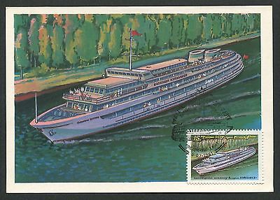 RUSSIA MK 1981 SCHIFFE CRUISE SHIPS MAXIMUMKARTE CARTE MAXIMUM CARD MC CM d6449