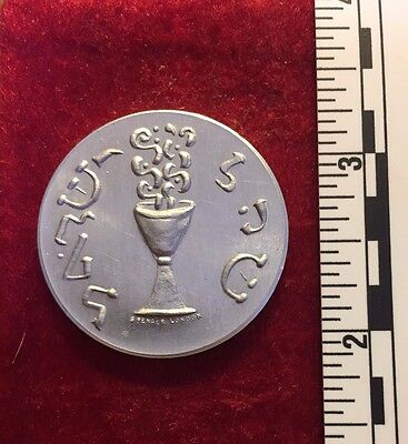 Jewish Shekel - FAKE - Issued by SPENCER LONDON for use in Masonic Ceremonies