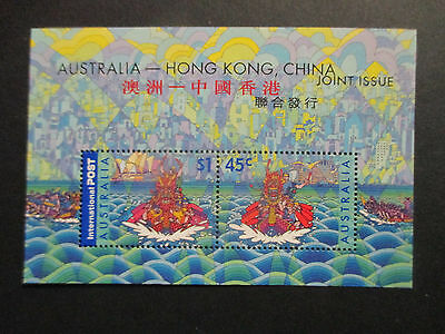 1---2001 --Joint  Issue  With  Hong  Kong  --Mini Sheet  -Mint    --F/gum  --A1