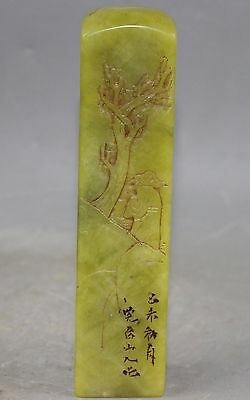 490g Chinese Shoushan Stone hand carved  Seals with box