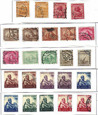 Used Stamps from Egypt (2)