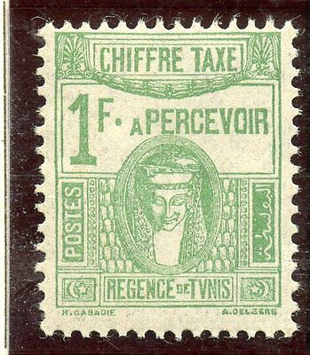Stamp / Timbre Colonies Francaises Tunisie Taxe Neuf N° 47 *