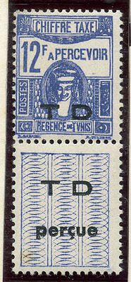 Stamp / Timbre Colonies Francaises Tunisie Taxe Neuf N° 56 **